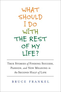 Book_cover_what_should_i_do_frankel